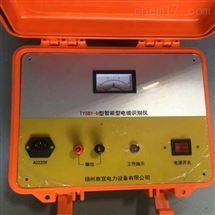 泰宜电力电缆识别仪