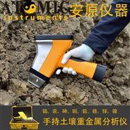 土壤分析儀X熒光光譜儀現場篩查