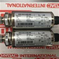 EDS 344-3-250-000德國賀德克HYDAC傳感器