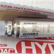 EDS 308-5-400-017德國賀德克HYDAC壓力傳感器