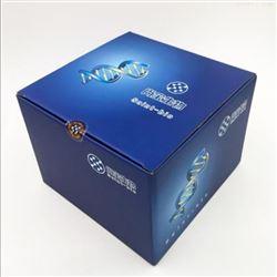柱式组织基因组提取试剂盒