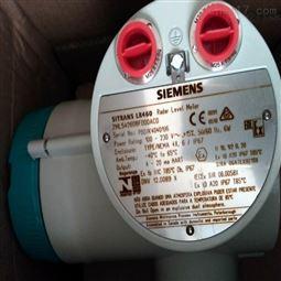 一体化液位变送器物液位计7ML12012EE00