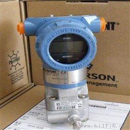 一体化液位变送器物液位计7ML12012GK00