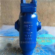 CF11蒸汽汽水分离器