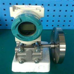 西门子物位计液位计7ML1301-2EA21-1AA0