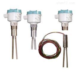 反相频移式电容物液位计7ML5630-6EC00-0HA0