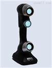手持式三维扫描仪ELS-265