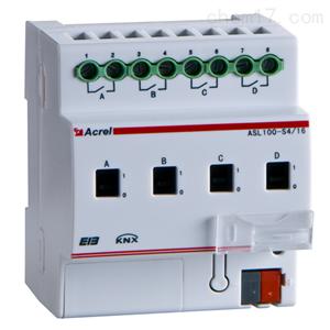 ASL100-S4/164路智能照明开关驱动器