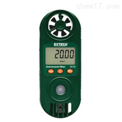 多功能环境风速测量仪
