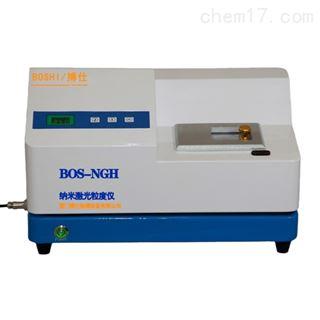 BOS-NGH高配纳米激光粒径分析仪