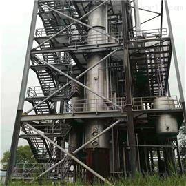 25吨双效蒸发器长期低价出售