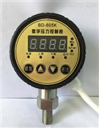 BAROLI 02P厂家直销德国BD平齐式不锈钢隔膜数显压力表