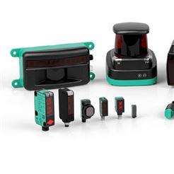 OBG5000-R100-2EP-IO直销德国倍加福P+F玻璃反射板传感器