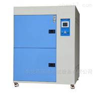 GT系列可程式高温试验箱