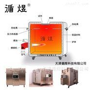 防火涂料耐火极限隔热效率试验炉的温升曲线