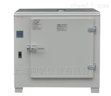 HGZ-GW-130(GZX-GW-BS-2)高温箱