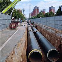 DN400優質供熱管道聚氨酯保溫管