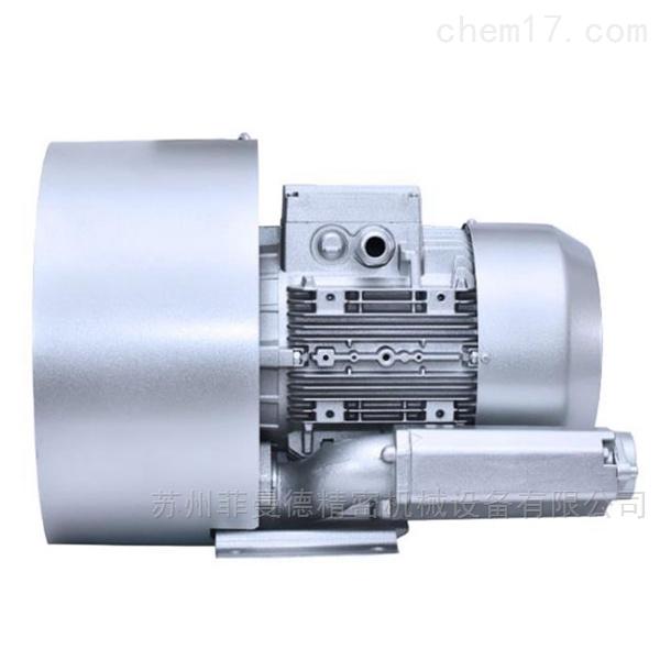 2RB720-7HH47高压旋涡气泵