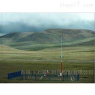 GL-FW02草原防火预警监测系统