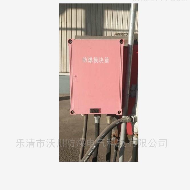 紅色外觀、鑄鋁材質防爆消防模塊箱