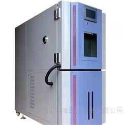 KHTH150-60高低温试验箱