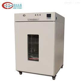 DHP-9272数显电热恒温培养箱