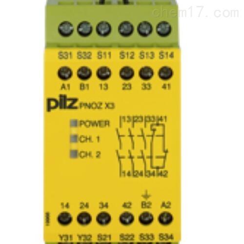 德国750103皮尔兹继电器全新产品