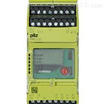 如何正确操作皮尔兹pilz监控继电器