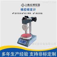 台式橡胶硬度计  试验机检测仪器