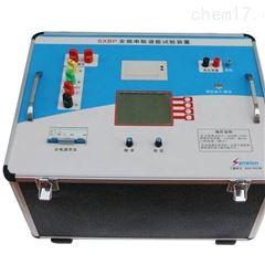 高压交联电缆交流耐压试验设备厂家