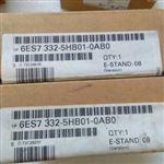 汕尾西门子S7-300模块代理商