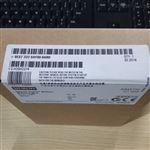 阳江西门子S7-300模块代理商