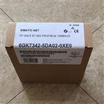 云浮西门子S7-300模块代理商