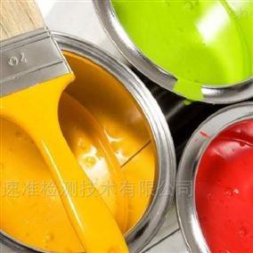 GB 38507-2020油墨可挥发性有机物检测