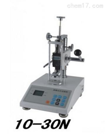 *弹簧拉压试验机SD-10