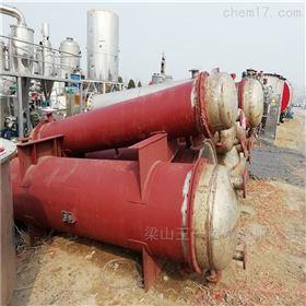 15立方碳钢冷凝器。。