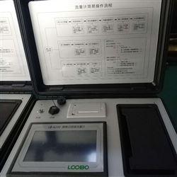 LB-6200新国标便携式明渠流量计