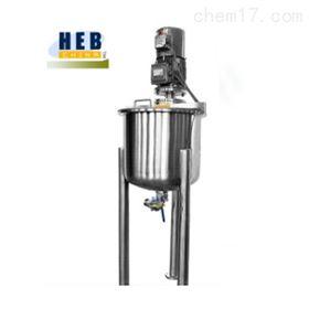 A90-50L成套反應釜高剪切分散乳化機