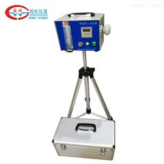GWC-30D粉尘采样器