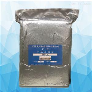 HP-20大孔吸附樹脂
