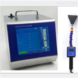 SLG-G高效過濾器檢漏儀計數器