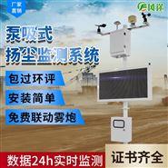 PM2.5環境監測儀器