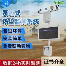 PM2.5环境监测仪器