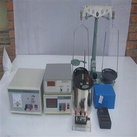 ZRX-25688液体的比热容测定仪