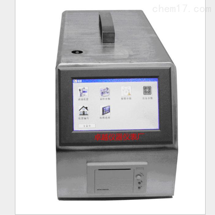 APC-6503触摸屏尘埃粒子计数器