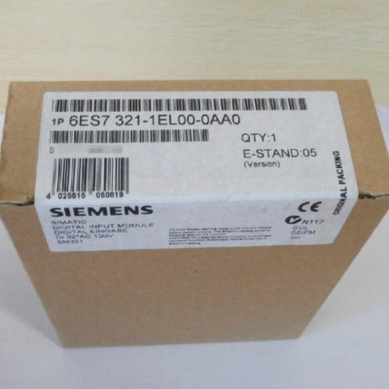 铁岭西门子S7-300模块代理商