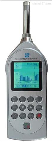 爱华AWA6228多功能声级计价格