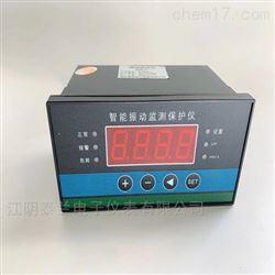 智能振动监视仪XZK-1型