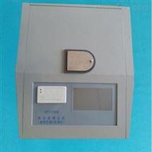 ZFY-17040原油硫含量测定仪