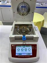HC-SFY001鹵素水分測試儀